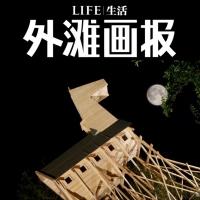 cover_life_bundpic