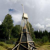 Sleipnir Bok 13121