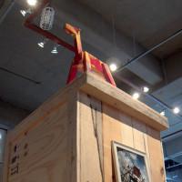 Cheongiu Biennale