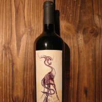 Fafnir Wine